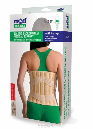 """Корсет лечебно-профилактический """"Medtextile"""", эластичный с четырьмя ребрами жесткости. Размер XL"""