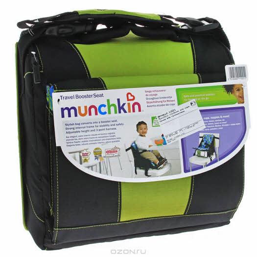 """Дорожный стульчик для кормления """"Munchkin"""" цвет в ассорт."""