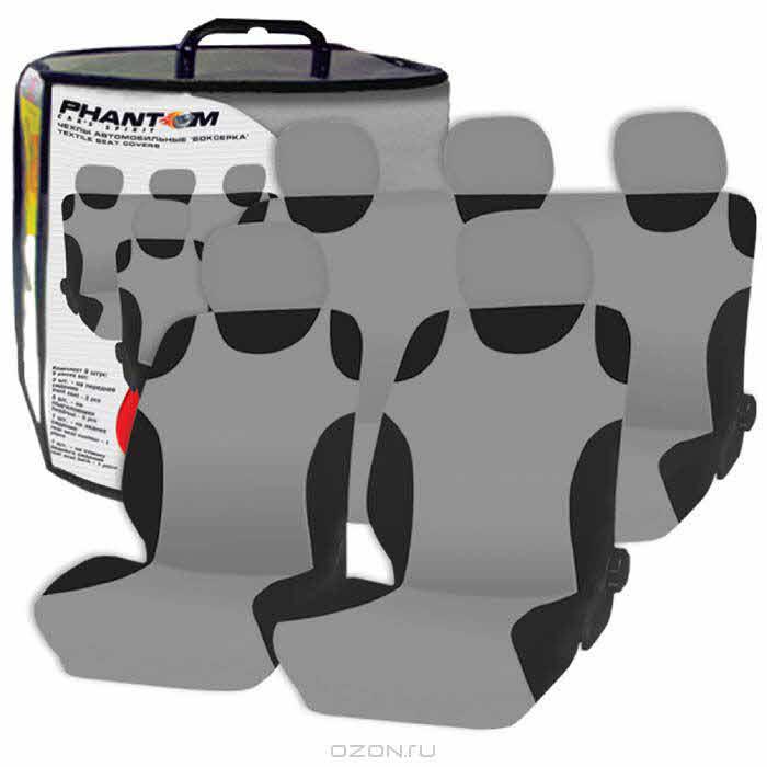 """Набор чехлов на сиденье Car's spirit """"Боксерка"""", цвет: серый, 9 предметов"""