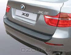 ClimAir накладка защитная на задний бампер BMW X6 5-door 08, цвет: черный. 88127
