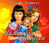История России в рассказах для детей (аудиокнига MP3 на DVD)