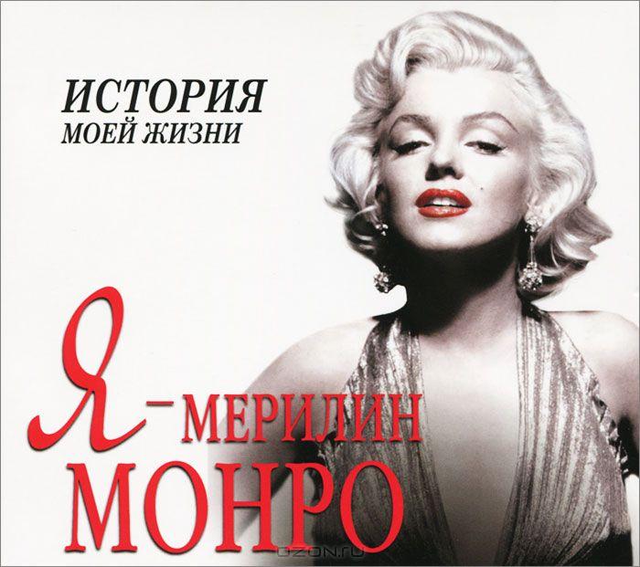 Л. Толстой. Басни (аудиокнига CD)