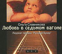 Большая поэзия для маленьких детей (аудиокнига MP3)