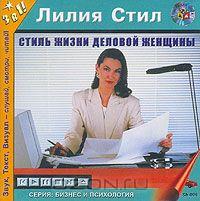Л. Н. Толстой. Детям (аудиокнига MP3)