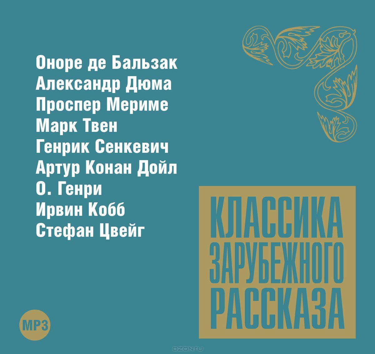 "Беседы на книгу ""Исход"" (аудиокнига MP3)"