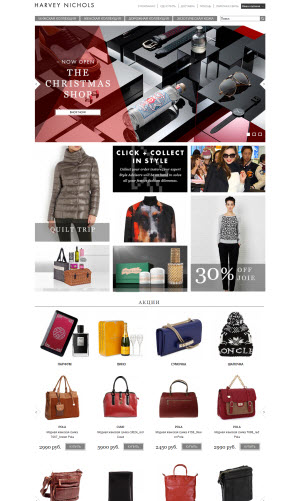 Тема #28: Сумки, обувь, кошельки, портмоне, одежда