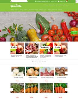 Тема #35: Продукты питания, товары для сада, агротехника, интерьер