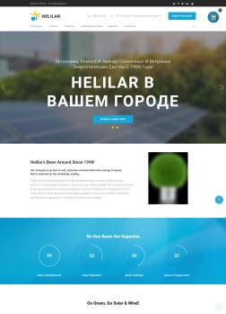 Тема #41: Адаптивный сайт / интернет-магазин на тему энергетика, оборудование