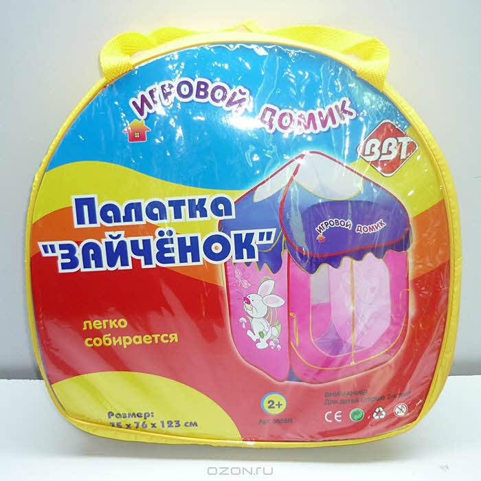 """Детская палатка """"Игровой домик"""" – палатка """"Зайчонок"""" 889-82В в сумке 75*76*123 см"""
