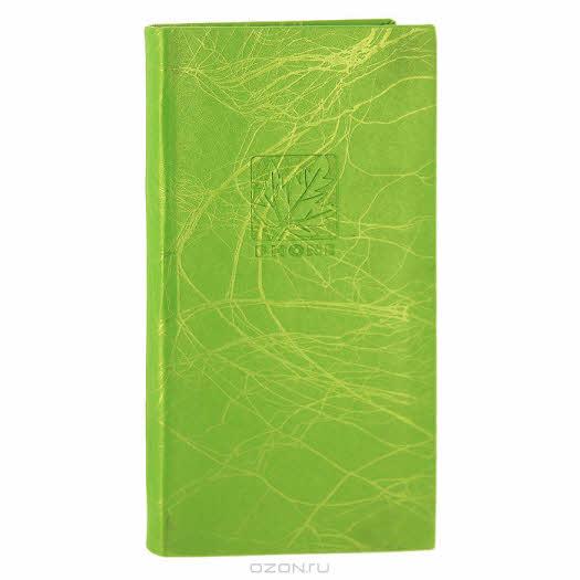 """Телефонно-адресная книга Erich Krause """"Phone"""", цвет: зеленый, 144 страницы"""