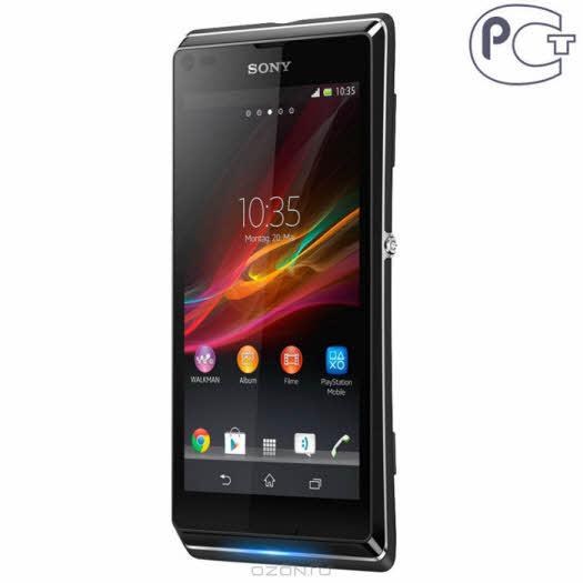 Sony Xperia L, Black